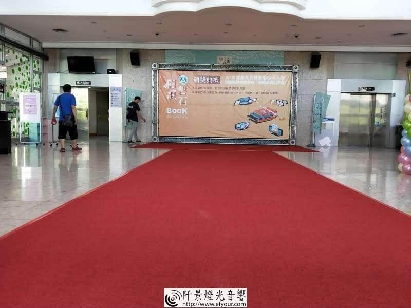 IMG20180531162352 地毯鋪設