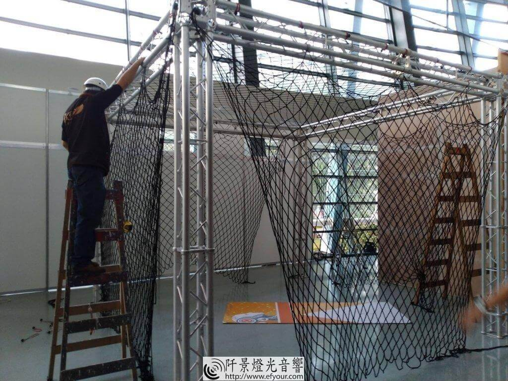 IMG 20181121 114026 1024x768 空拍機室內防護網