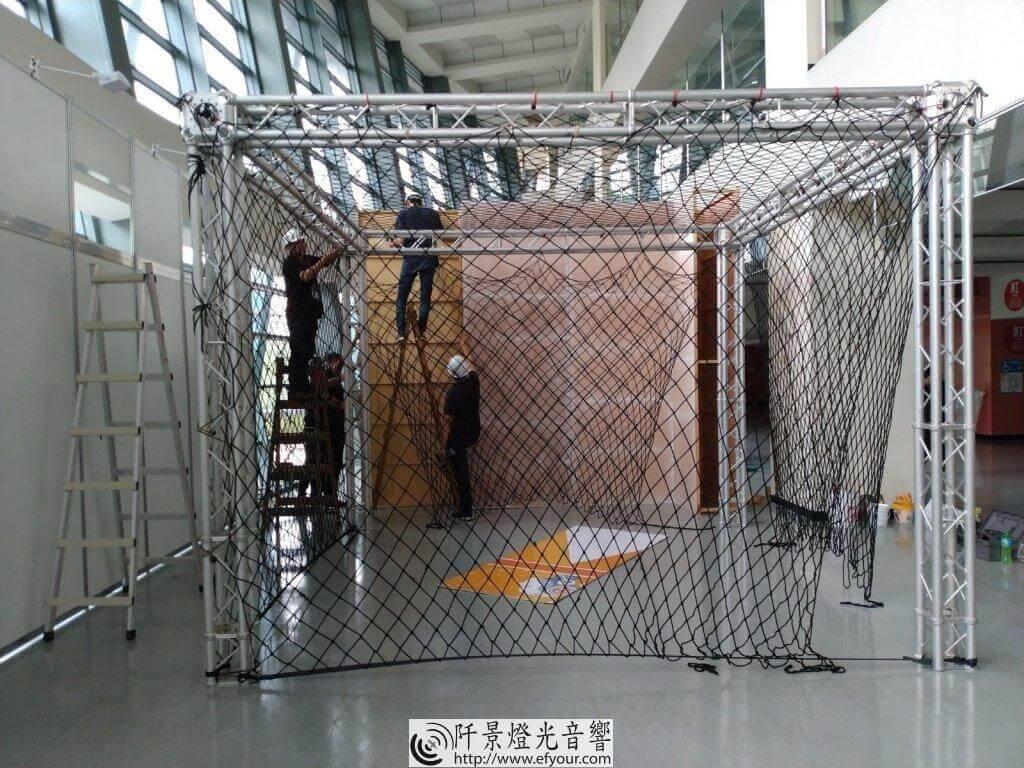 IMG 20181121 115302 1 1024x768 空拍機室內防護網