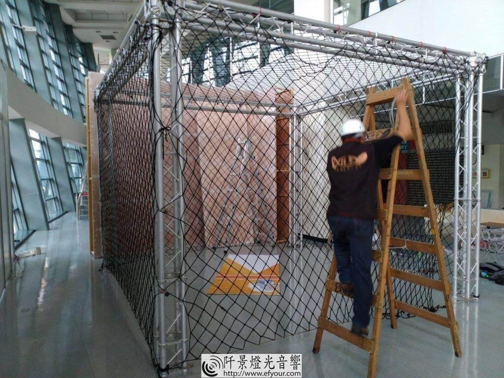 IMG 20181121 121555 1024x768 空拍機室內防護網