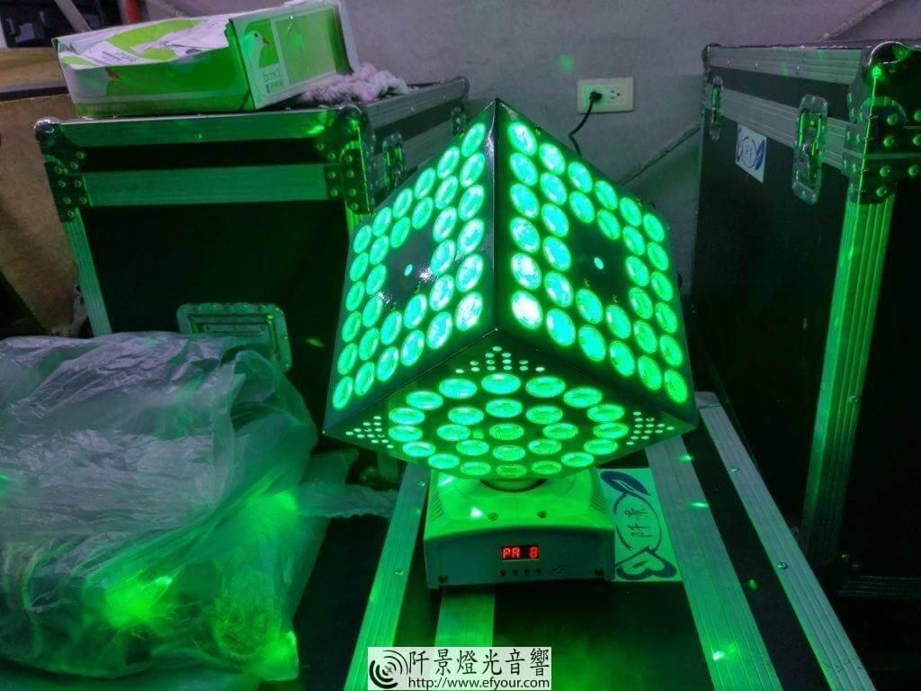 IMG 20190614 205250 1024x768 方形魔術燈球