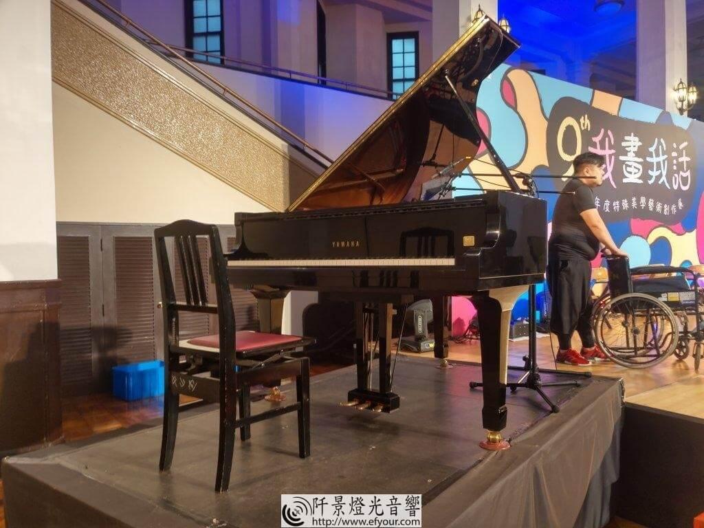 IMG 20191005 133712 1024x768 鋼琴收音