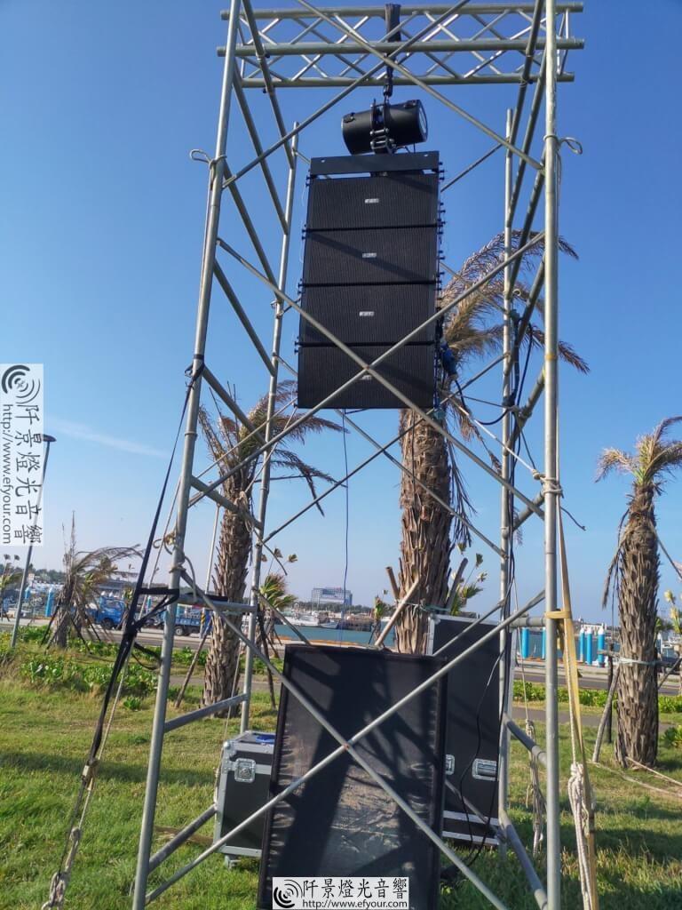 IMG 20191006 073906 e1570325617777 長射程喇叭系統
