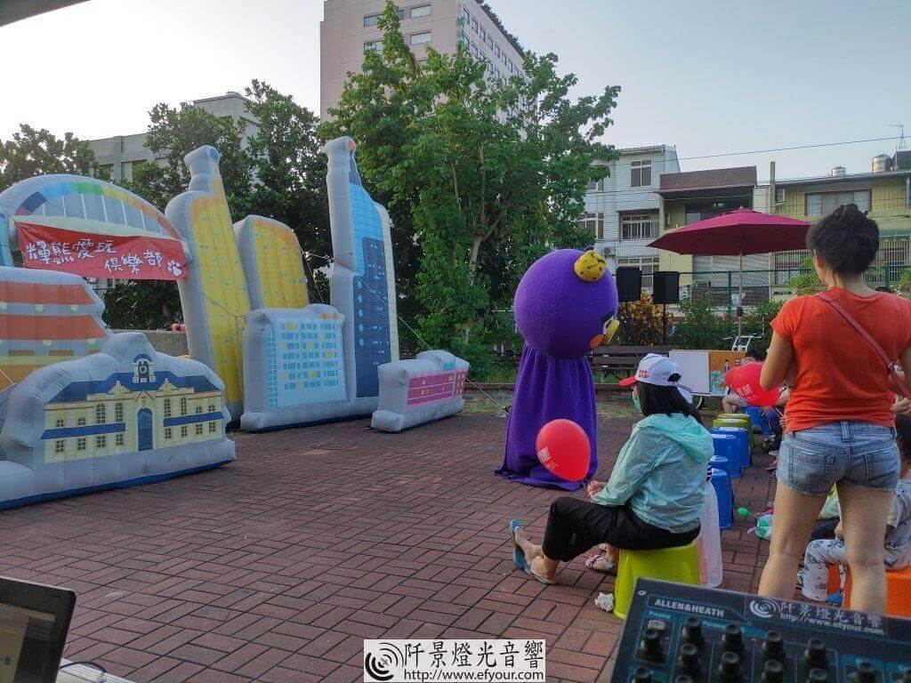IMG 20191102 165516 1024x768 兒童話劇